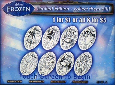Frozen Fractal Gift Designs